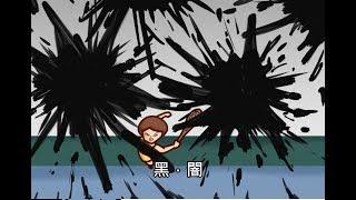 Onion Man   運動漫畫裡的中二老梗劇情 最終回 - 我們都是夥伴