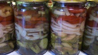 """Салат """"Ассорти"""" без масла (в зиму).  Salad (Type Of Dish)"""