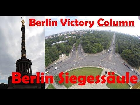 Berlin Victory Column | Berlin Siegessäule | Germany