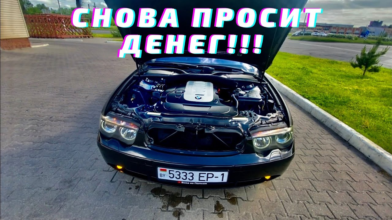 BMW 7-ка. Ещё 6 сотен вложил!