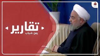 مخطط للحرس الثوري الإيراني للهيمنة على قطاع الاستيراد في اليمن