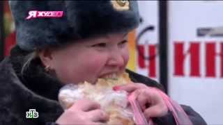 """Я худею"" 2 Сезон программа 9"