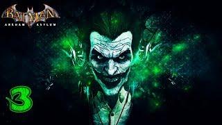 Batman: Arkham Asylum [60 FPS] прохождение на геймпаде часть 3 Окрестности псих-больницы Архем