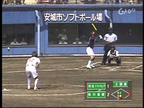 日本女子ソフトボールリーグ2008 日立ソフトウェア(現日立ソフトボール部)vs佐川急便(現SGホールディングスグループ)