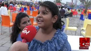 Baqa News : ASKARI PARK BFORE ACCIDENT AWAM KI RAYE
