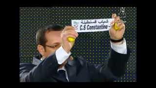 قرعة كأس الجمهورية للدور ربع النهائي 2012: CSC-WAT