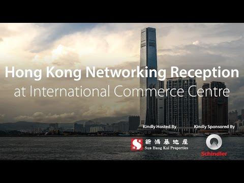 CTBUH 2016 International Conference Hong Kong Networking Reception Highlights