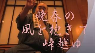 作詞:宮原哲夫、作曲:小松原てるを ヾ(^ω〟^)