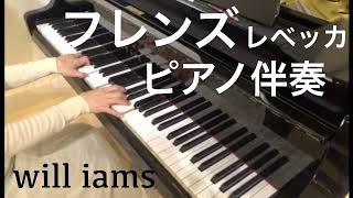 ご視聴ありがとうございます!「ピアノ弾き語り オトナが歌いたいJ-POP...