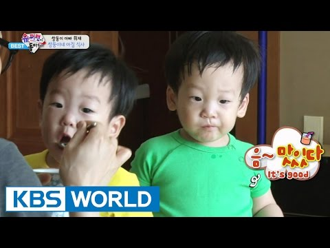 The Return Of Superman - The Twin's Breakfast Time