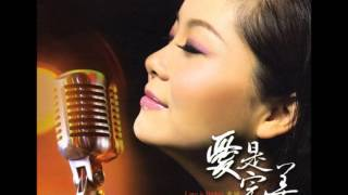 Download Tong Li - Love is perfect - 01 Fuel,rice,cooking,salt,vinegar and tea MP3 song and Music Video