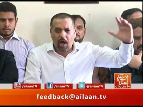 Mustafa Kamal Press Conference 18 September 2017