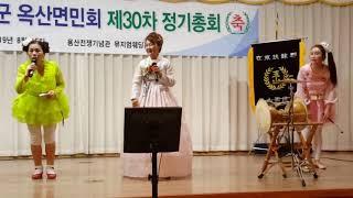 민경이벤트 댄스퀸 꽃장미품바정기총회 섹시하게 엄지척