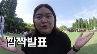 싱가포르 취업 및 생활 장단점 3가지 (+ 연봉/소득세 공개!)