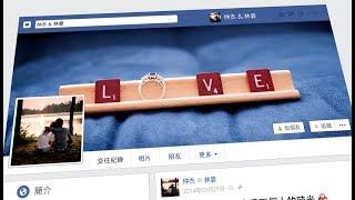 Thousandvideo 婚禮影片 - 編號14