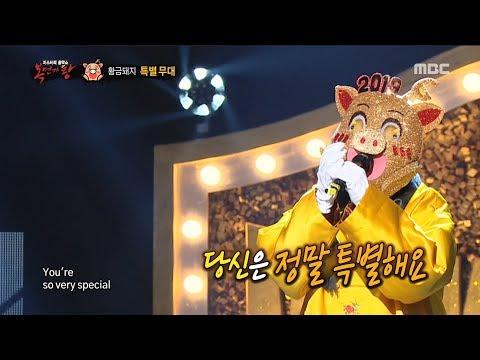 [a special stage] Golden pig - Creep,황금돼지 특별무대 - Creep ,  복면가왕 20190106