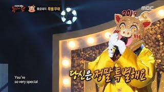 [a special stage] 'Golden pig' - Creep,'황금돼지' 특별무대 - Creep ,  복면가왕 20190106