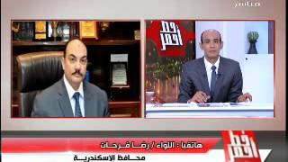 محافظ الإسكندرية: بدء توصيل الغاز الطبيعي للمناطق المحرومة.. فيديو