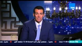 البيت بيتك - بلاغ ضد مرشحي حزب النور لعدم أدائهم الخدمة العسكرية ورفع علم القاعدة في مصر
