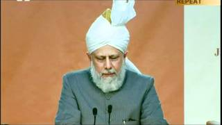 (English) Lajna Address at Ahmadiyya Muslim Jalsa Salana UK 2011 by Hadhrat Mirza Masroor Ahmad