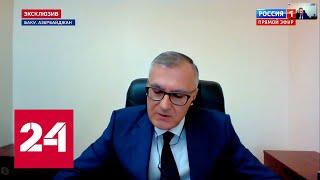 Позиция Азербайджана: международное право на нашей стороне - Россия 24