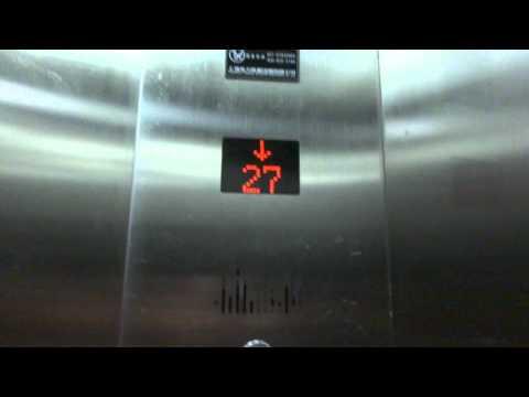 Shanghai Yungtay Traction Elevators at Summer Capitol Coast Apartments in Nandaihe, China