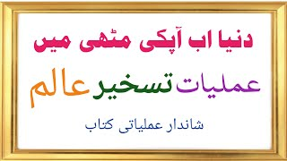 Urdu Complete Book Pdf Free Download - BerkshireRegion