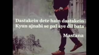 kuch Toh hai karaoke with lyrics