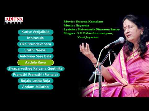 Vani Jayaram Classical Hit Telugu Songs || 100 Years of Indian Cinema || Special Jukebox