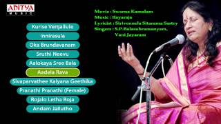 Vani Jayaram Classical Hit Telugu Songs || 100 Years of Indian Cinema || Special Jukebox