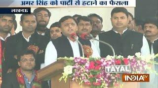 Akhilesh Yadav Replaces his Father Mulayam Singh as SP Chief at National Executive Meet