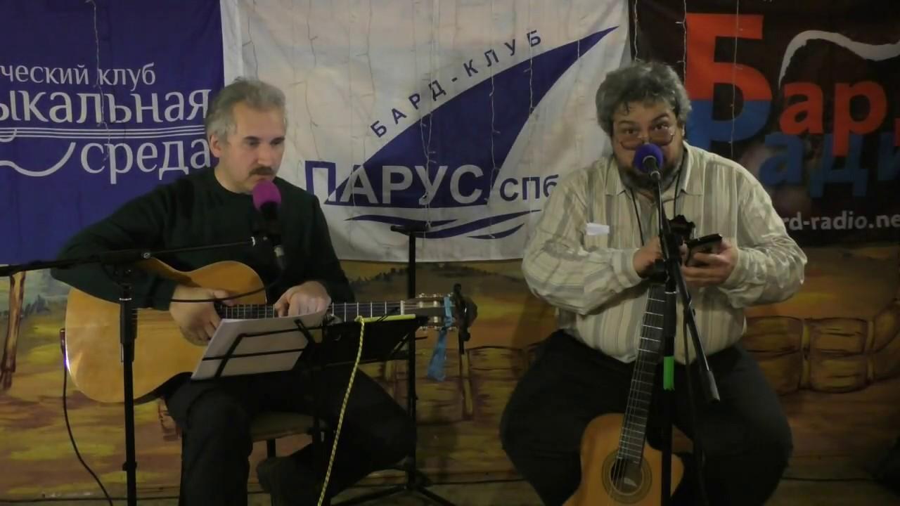 Ирина Пиотровская и Сергей Нотик