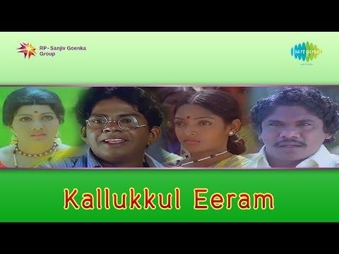 Kallukkul Eeram | Kothamalli Poove song