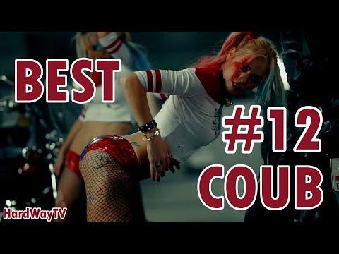 BEST CUBE #412 | ЛУЧШИЕ ПРИКОЛЫ