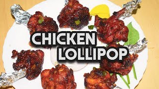 ଓଡ଼ିଆ  ଚିକେନ  ଲଲୀପପ  ରେସିପି  I Super Tasty Chicken Lollipop Recipe I Odia Chicken Lollipop Recipe