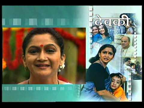 DEVKI -  Marathi Feature Film which won many awards,a landmark  achievement.. a recap