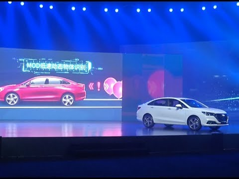 Intelligent, Fuel Cell Automobiles Highlighted at China Int'l Industry Fair