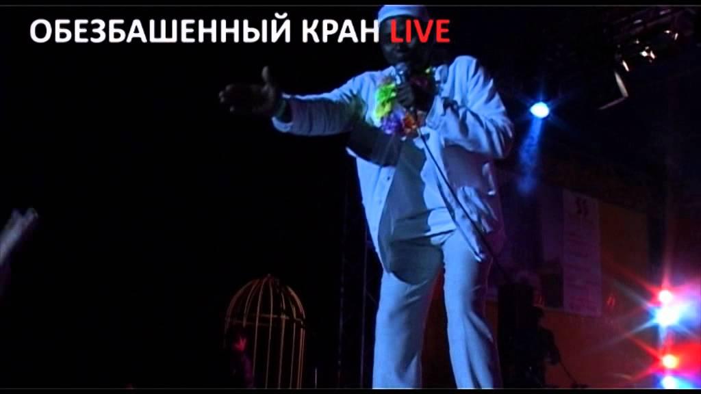 Негр поёт белые розы + - YouTube