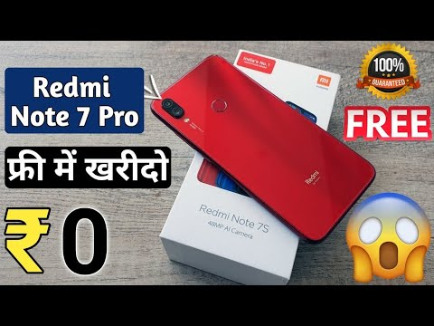 🔥Order any Product online free at 0 Rs 😱 Limited Period offer from Amazon Flipkart Paytm Mall