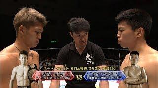 【OFFICIAL】野杁正明 vs ヤン・ハオドン Krush.92inNAGOYA /ーパーファイト/-67kg契約/3分3R・延長1R