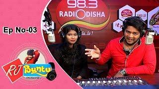 RJ Bunty Phasei Dela Ep 3 | Funny Odia Prank Show