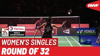 R32 | WS | Soniia CHEAH (MAS) vs. Michelle LI (CAN) [11] | BWF 2019