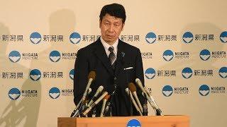 米山隆一・新潟県知事が女性問題で辞職表明 thumbnail