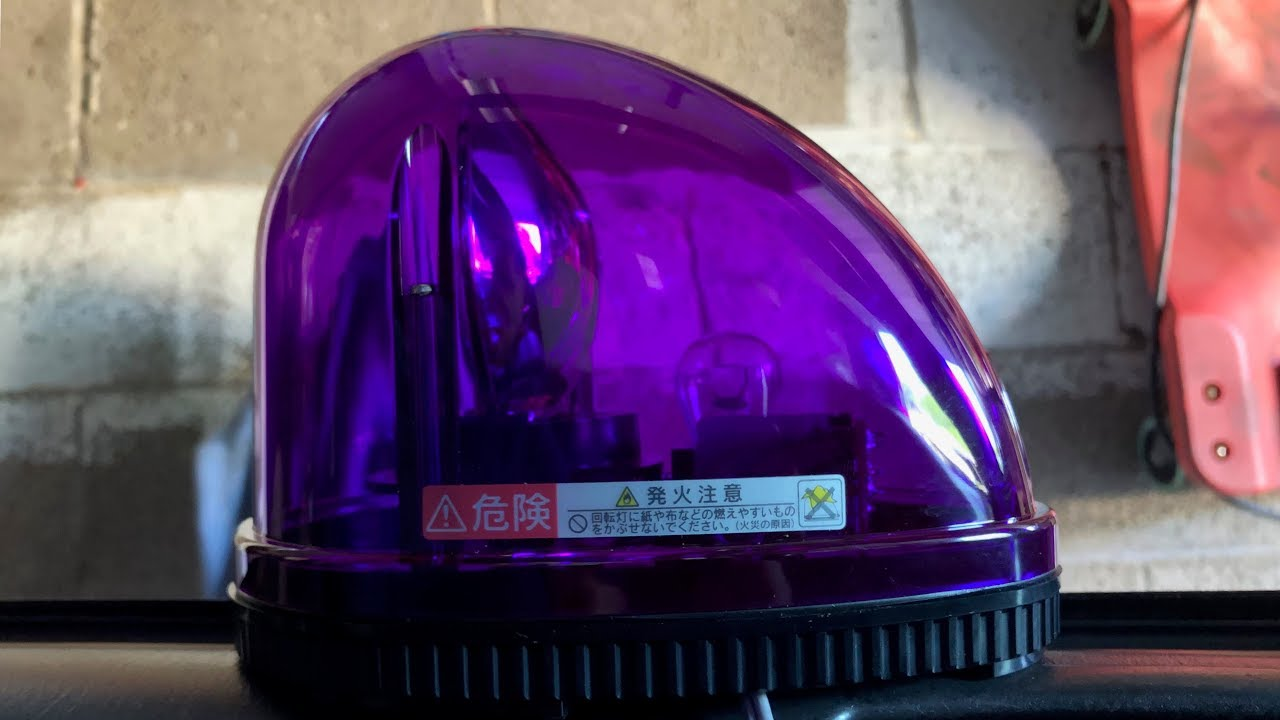 High Grade Patlite HKFM HKFM-101G-R Red Rotating Beacon Flashing Warning Light