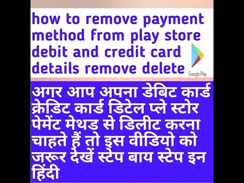 How To Remove Payment Method From Google Play Store || Delete Debit Cards And Credit Card