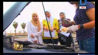 العاشرة مساء| نموذج مصري مشرف وفكر ابداعي في تعليم السيدات لمواجهة مشاكل السيارة بمفردها
