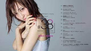 神田沙也加、ボカロカバーアルバム「MUSICALOID #38」をリリース。 2018...