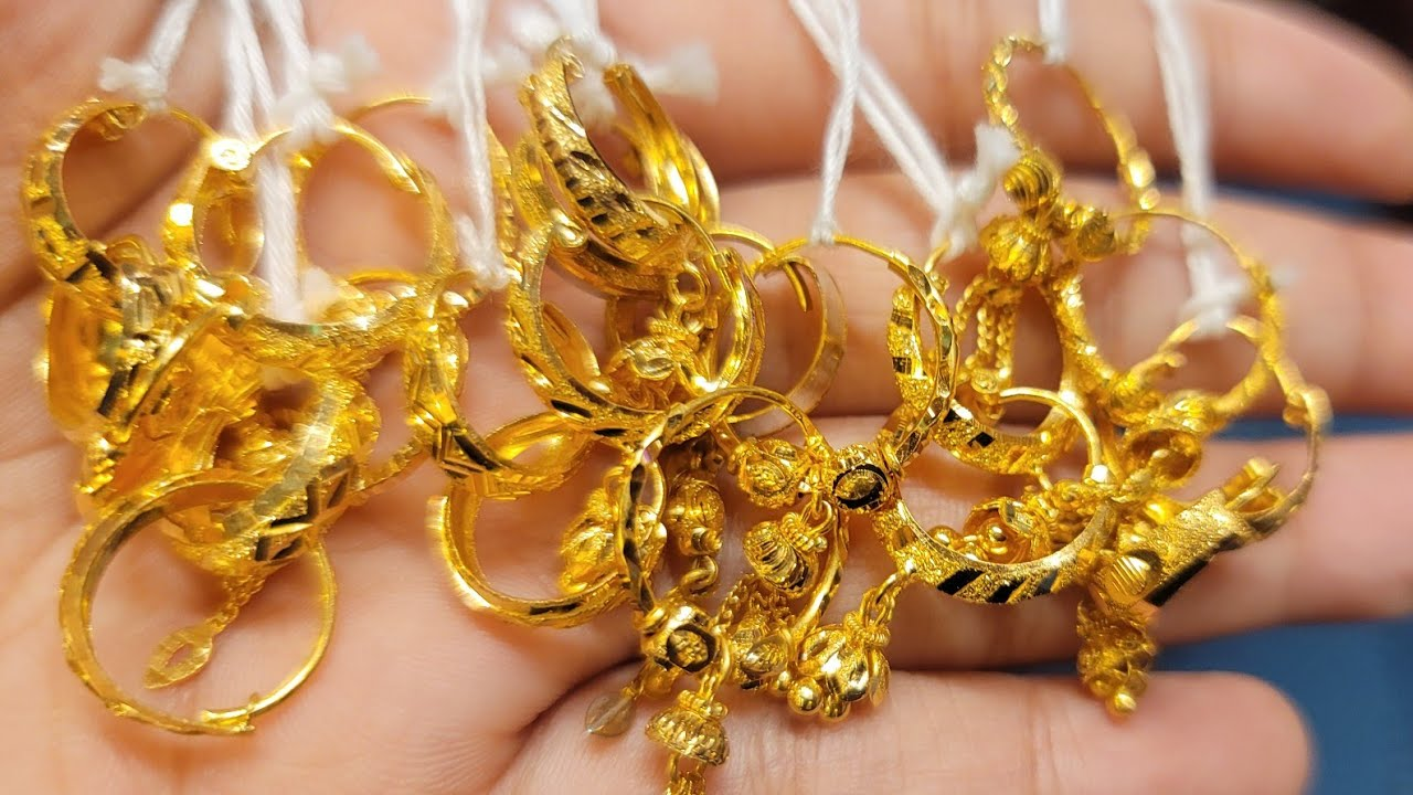 সোনার রিংকু বাউটা কানের দুল /gold earrings