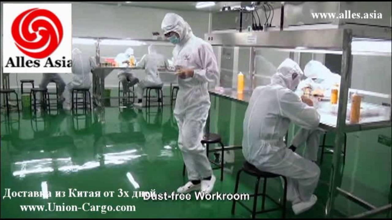 Китайский завод по производству дисплеев www alles asia