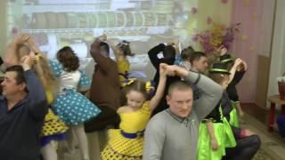Танець татусів і донечок на святі 8 Березня 2017 в старшій групі Муз кер Максюта Г В